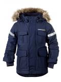 Куртка Didriksons NOKOSI Kid's Parka 501059-039(Швеция)
