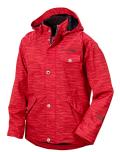 Куртка JIMMY BOYS PR 500109-767 Didriksons(Швеция)